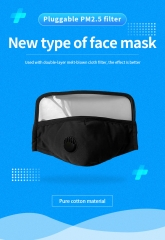 Mask one color
